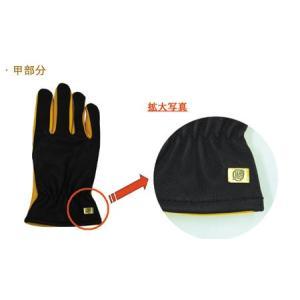 ドライタッチ 英国ガーデン手袋 ジャイコ JAYCOゴールドリーフ【送料別】|fourseasons|02