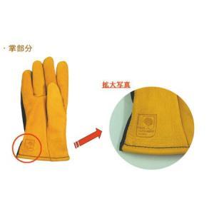 ドライタッチ 英国ガーデン手袋 ジャイコ JAYCOゴールドリーフ【送料別】|fourseasons|03