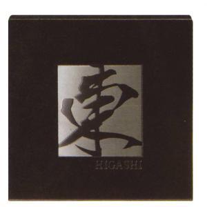 表札/天然石 DS-72 fourseasons