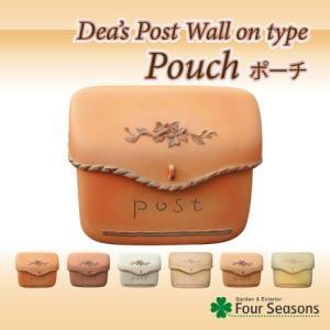 ポスト 郵便受け 壁付け 壁掛け ポーチ ディーズガーデン ディーズポスト Dea's Garden Post|fourseasons