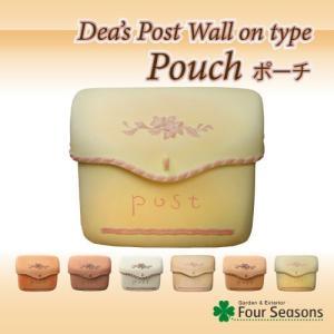 ポーチ ディーズガーデン ディーズポスト 壁付|fourseasons|05