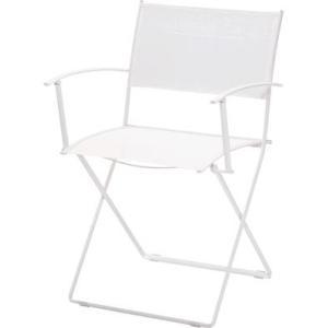 プレインエアアームチェア 01ホワイト ガーデンファニチャー フェルモブ|fourseasons