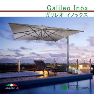 ガリレオイノックス Galrileo Inox スコラロ Scolaro イタリア製高級パラソル 日除け|fourseasons