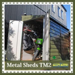 TM2 ガーデナップ メタルシェッド 物置 倉庫|fourseasons