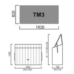 TM3 ガーデナップ メタルシェッド 自転車倉庫|fourseasons|02