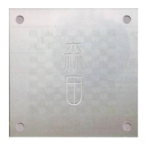 GX-1 ガラス 表札 fourseasons