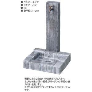 立水栓ユニット ランバータイプ ラスティブルー|fourseasons