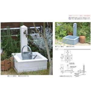水栓柱 立水栓ユニットセット モ・エット 1口仕様 蛇口付き|fourseasons|02