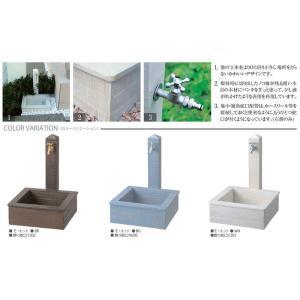 水栓柱 立水栓ユニットセット モ・エット 1口仕様 蛇口付き|fourseasons|03