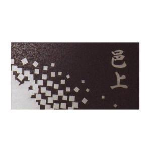 ステンレスサイン/表札 MS-22|fourseasons