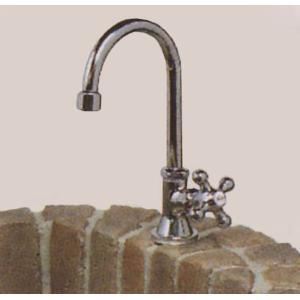 アーム 蛇口 ガーデン水栓用|fourseasons