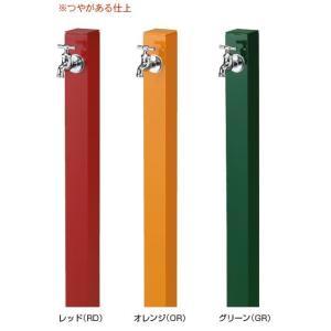 立水栓ユニット コロル 水栓柱 地中配管 補助蛇口なし仕様|fourseasons|03