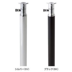 水栓柱・立水栓ユニット コロルミニ・スプリンクル 蛇口付き|fourseasons