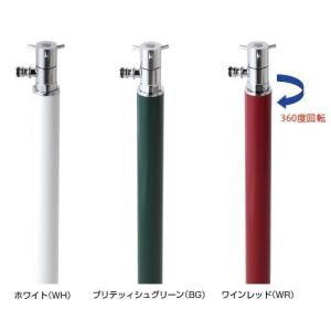水栓柱・立水栓ユニット コロルミニ・スプリンクル|fourseasons