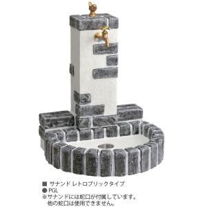 不凍水栓ユニットサナンド レトロブリックタイプ 1口仕様|fourseasons