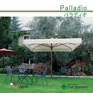 パラディオ Palladio スコラロ Scolaro イタリア製高級パラソル 日除け|fourseasons