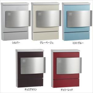 クルム/郵便ポスト 焼付け塗装 壁付けポスト|fourseasons
