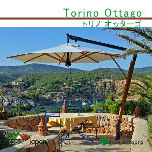 トリノオッターゴ Torino Ottago スコラロ Scolaro イタリア製高級パラソル 日除け|fourseasons