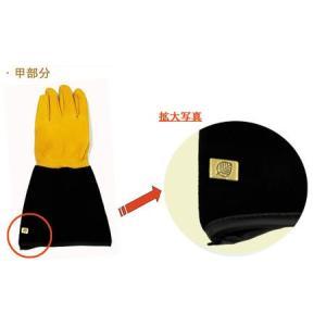 タフタッチ 英国ガーデン手袋 ジャイコ JAYCOゴールドリーフ【送料別】 fourseasons 03