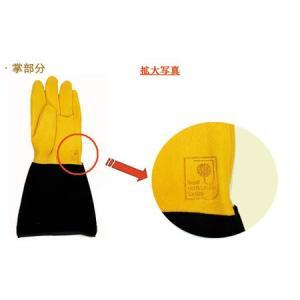 タフタッチ 英国ガーデン手袋 ジャイコ JAYCOゴールドリーフ【送料別】 fourseasons 04