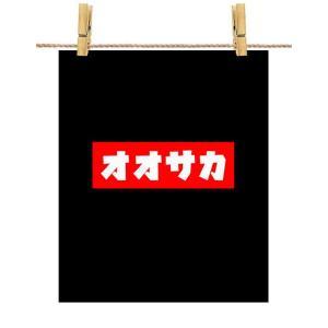 ポストカード 大阪 オオサカ ロゴ by Fox Republic