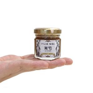 ぶどう 葡萄ナイアガラジャム フォクシーフレーバー ナポレオン 32g 出荷予定9月下旬|foxyflavor