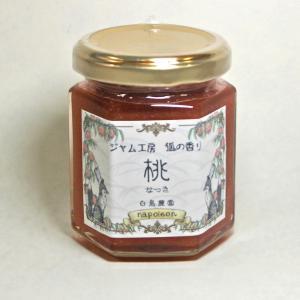 *旬の桃より作りますので、8月下旬頃からの販売となります。(尚、天候により時期が前後する場合がござい...