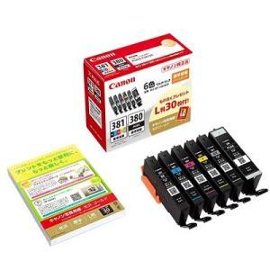 BCI-381(BK/C/M/Y/GY)+BCI-380 6色パック 2344C002 純正  代引はご利用出来ません fpc
