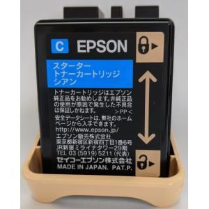 【EPSON純正品】LP-S6160対応 スタータートナー 4色セット (LPC3T34同等品)|fpc|07