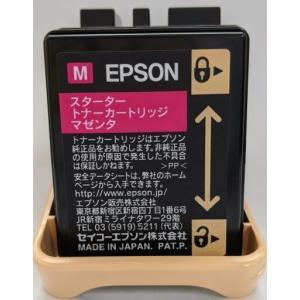 【EPSON純正品】LP-S6160対応 スタータートナー 4色セット (LPC3T34同等品)|fpc|08