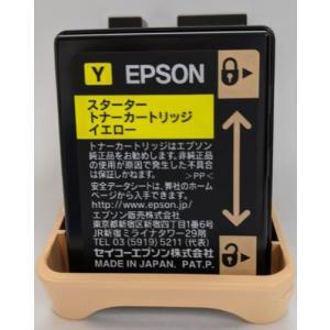 【EPSON純正品】LP-S6160対応 スタータートナー 4色セット (LPC3T34同等品)|fpc|09