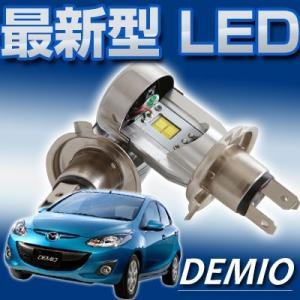 【5のつく日】 DEMIO デミオ LEDヘッドライト LEDバルブ 球交換 H4 Hi/Lo 簡単取付 DE3 DE5|fpj-mat