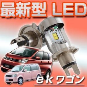 【5のつく日】 ekワゴン ek LED ヘッドライト バルブ 最新型LED 球交換 簡単 オッティ EK|fpj-mat