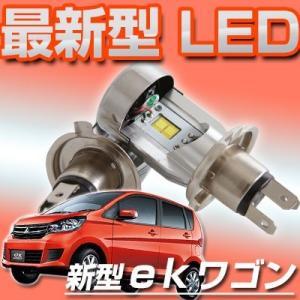 【5のつく日】 新型 ekワゴン ek LED ヘッドライト バルブ 最新型LED 球交換 簡単 ミツビシ|fpj-mat