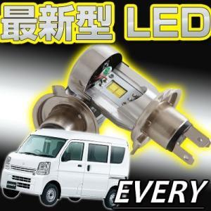 【5のつく日】 EVERY エブリィ LEDヘッドライト LEDバルブ 球交換 H4 簡単取付 DA系 DE系 エブリー エブリイ|fpj-mat