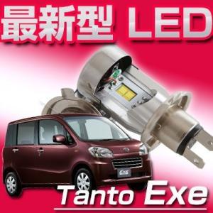 【5のつく日】 タントエグゼ EXE LED ヘッドライト バルブ 最新型LED 球交換 簡単 タント|fpj-mat