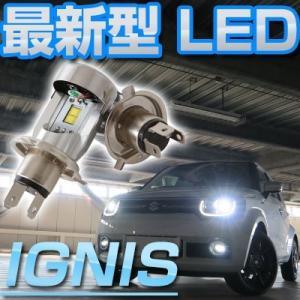 【5のつく日】 新型 イグニス LED ヘッドライト バルブ 最新型LED 球交換 簡単 スズキ IGNIS|fpj-mat