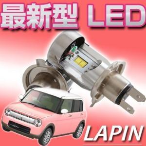 【5のつく日】 新型 ラパン LEDヘッドライト LEDバルブ H4 Hi/Lo 球交換 簡単取付 he33s|fpj-mat