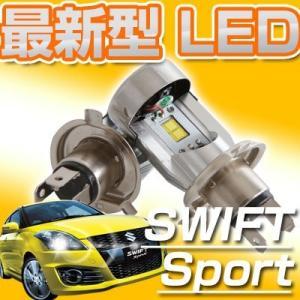 【5のつく日】 スイフトスポーツ LED swift SWIFT 高級 ヘッドライト バルブ 最新型LED 球交換 簡単|fpj-mat