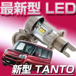 【5のつく日】 新型 タント LED Tanto ヘッドライト バルブ 最新型LED 球交換 簡単 ダイハツ|fpj-mat