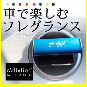 芳香剤 フレグランス Millefiori ラグジュアリー ...