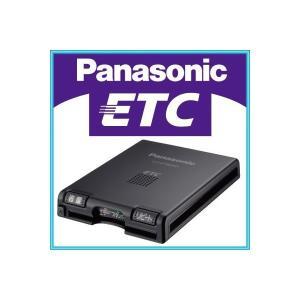 パナソニック ETC 車載器 CY-ET809D Panasonic 保証 父の日 プレゼント 車好き|fpj-mat