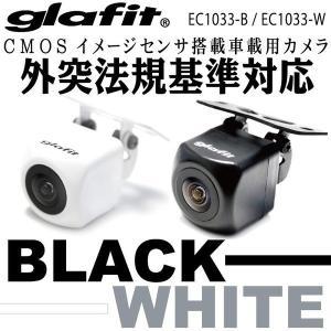 CMOS バックカメラ ガイドライン 外突法規基準対応 正像 鏡像 フロントカメラ ブラック ホワイト 【保証6】|fpj-mat