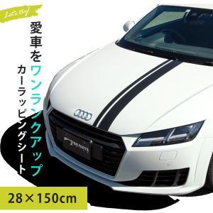 《28×150cm》 ラッピングシート シール ステッカー ラッピング フィルム 外装 内装 ブラッ...