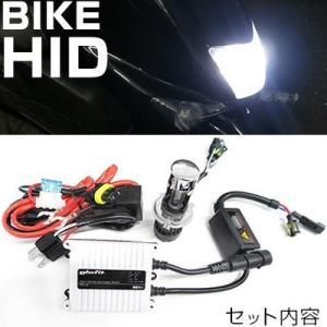 HID バイク用 H4 ヘッドライト フルキット コンバージョンキット HIDバルブ HIDシステム カスタム 電装品 ドレスアップ 外装パーツ 2輪用|fpj-mat