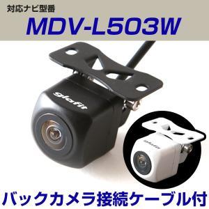 MDV-L503W 対応 KENWOOD ケンウッド ナビ  CA-C100 互換 接続ケーブル バ...
