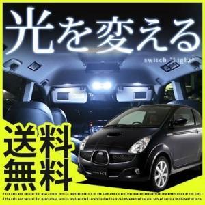 【5のつく日】 R1 R2 LEDルームランプ 室内灯 LEDランプ  LEDライト ルームランプ 純正球 ルーム球 LED化|fpj-mat