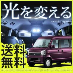 エブリィワゴン everywagon LEDルームランプ 室内灯 LEDランプ DA64V LEDライト ルームランプ 純正球 ルーム球 LED化|fpj-mat