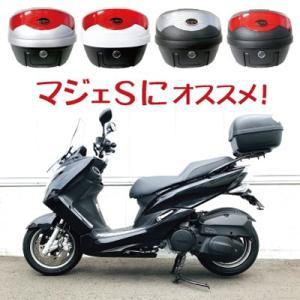 【5のつく日】 リアボックス 大容量 マジェスティS ヤマハ JBK-SG28J G3B8E コンパクト トップボックス バイクボックス ケース 黒 白 シルバー|fpj-mat