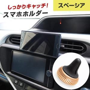 ・携帯の機種を選ばない ・車に粘着テープを貼りたくない ・ダッシュボードにホルダーを付けると邪魔にな...